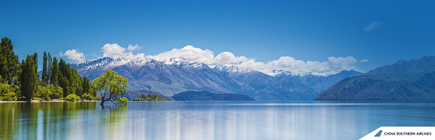 China Southern - Nieuw-Zeeland