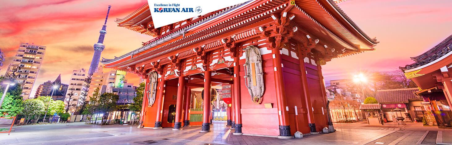 Korean Air - Tokyo