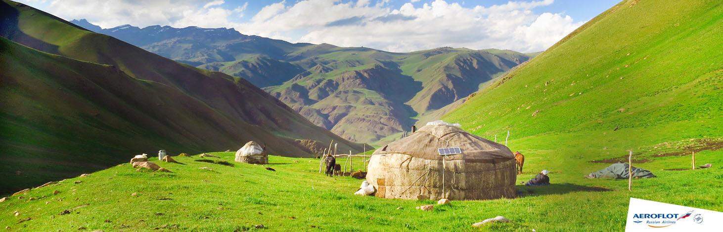 Aeroflot - Kirgizie